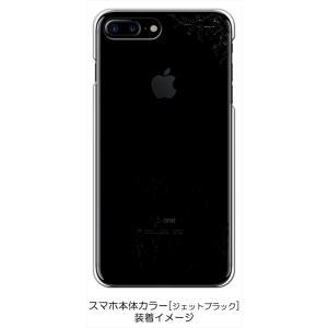 iPhone 8 Plus/iPhone 7 Plus Apple アイフォン クリア ハードケース 猫 ネコ 花柄 a026 ブラック スマホ ケース スマートフォン カバー カスタ ss-link 03