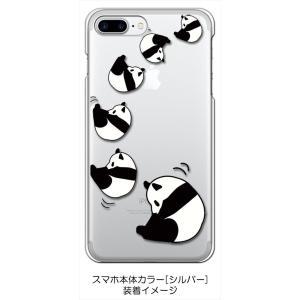 iPhone 8 Plus/iPhone 7 Plus Apple アイフォン クリア ハードケース ころころパンダ スマホ ケース スマートフォン カバー カスタム ジャケット|ss-link|02