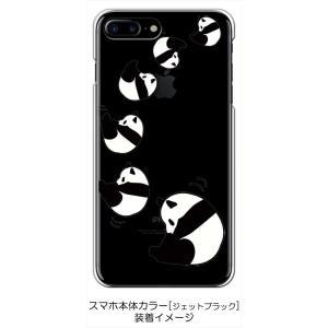iPhone 8 Plus/iPhone 7 Plus Apple アイフォン クリア ハードケース ころころパンダ スマホ ケース スマートフォン カバー カスタム ジャケット|ss-link|03