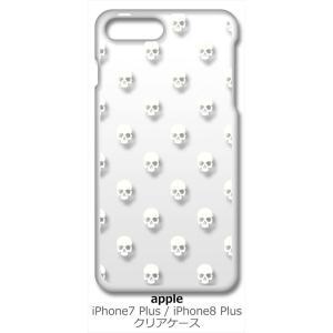iPhone 8 Plus/iPhone 7 Plus Apple アイフォン クリア ハードケース スカル ドクロ 骸骨 ドット ホワイト スマホ ケース スマートフォン カバー ss-link