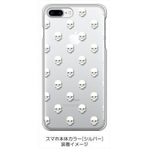 iPhone 8 Plus/iPhone 7 Plus Apple アイフォン クリア ハードケース スカル ドクロ 骸骨 ドット ホワイト スマホ ケース スマートフォン カバー ss-link 02
