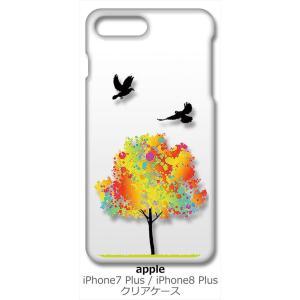 iPhone 8 Plus/iPhone 7 Plus Apple アイフォン クリア ハードケース 鳥 バード レインボー ツリー スマホ ケース スマートフォン カバー カスタ|ss-link