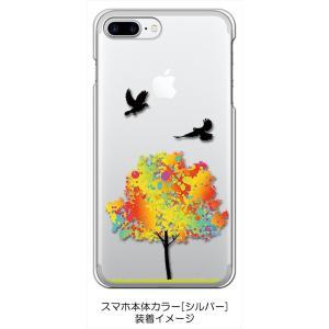 iPhone 8 Plus/iPhone 7 Plus Apple アイフォン クリア ハードケース 鳥 バード レインボー ツリー スマホ ケース スマートフォン カバー カスタ|ss-link|02