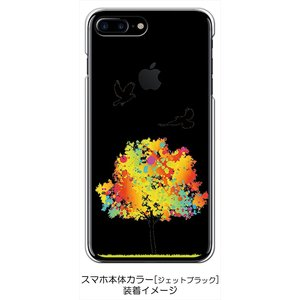 iPhone 8 Plus/iPhone 7 Plus Apple アイフォン クリア ハードケース 鳥 バード レインボー ツリー スマホ ケース スマートフォン カバー カスタ|ss-link|03
