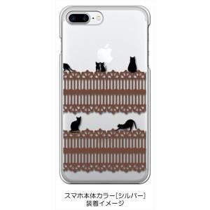 iPhone 8 Plus/iPhone 7 Plus Apple アイフォン クリア ハードケース 猫 ねこ ネコ おさんぽ 黒猫ブラウンレース スマホ ケース スマートフォン|ss-link|02