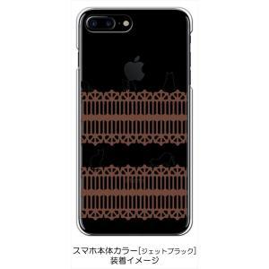 iPhone 8 Plus/iPhone 7 Plus Apple アイフォン クリア ハードケース 猫 ねこ ネコ おさんぽ 黒猫ブラウンレース スマホ ケース スマートフォン|ss-link|03