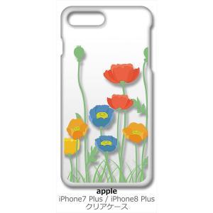 iPhone 8 Plus/iPhone 7 Plus Apple アイフォン クリア ハードケース 花柄 キャロライン風 つぼみ スマホ ケース スマートフォン カバー カスタ ss-link
