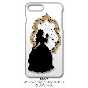 iPhone 8 Plus/iPhone 7 Plus Apple アイフォン クリア ハードケース 白雪姫(ブラック) スマホ ケース スマートフォン カバー カスタム ジャケッ|ss-link