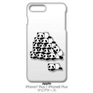 iPhone 8 Plus/iPhone 7 Plus Apple アイフォン クリア ハードケース 山盛りパンダ スマホ ケース スマートフォン カバー カスタム ジャケット|ss-link