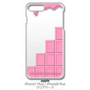 iPhone 8 Plus/iPhone 7 Plus Apple アイフォン クリア ハードケース ストロベリーチョコレート スイーツ スマホ ケース スマートフォン カバー|ss-link