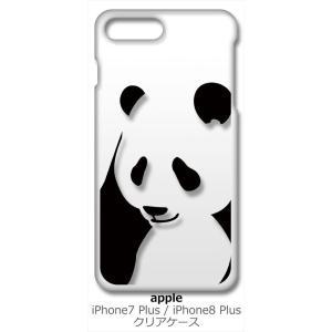 iPhone 8 Plus/iPhone 7 Plus Apple アイフォン クリア ハードケース パンダ シルエット ブラック スマホ ケース スマートフォン カバー カスタ|ss-link