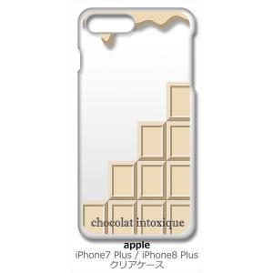 iPhone 8 Plus/iPhone 7 Plus Apple アイフォン クリア ハードケース ホワイトチョコレート スイーツ スマホ ケース スマートフォン カバー カス|ss-link