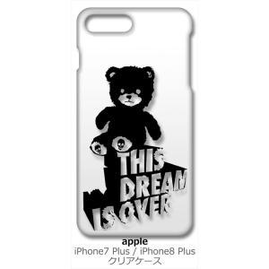 iPhone 8 Plus/iPhone 7 Plus Apple アイフォン クリア ハードケース くま クマ テディベア ロゴ スマホ ケース スマートフォン カバー カスタム|ss-link