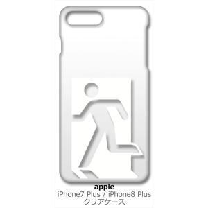 iPhone 8 Plus/iPhone 7 Plus Apple アイフォン クリア ハードケース 非常口(ホワイト) スマホ ケース スマートフォン カバー カスタム ジャケッ|ss-link