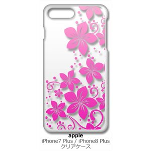 iPhone 8 Plus/iPhone 7 Plus Apple アイフォン クリア ハードケース ハワイアンフラワー(ピンクグラデーション) 花柄 ハイビスカス スマホ ケー|ss-link