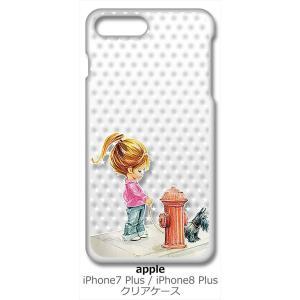 iPhone 8 Plus/iPhone 7 Plus Apple アイフォン クリア ハードケース 犬と女の子 レトロ 星 スター ドット スマホ ケース スマートフォン カバー|ss-link