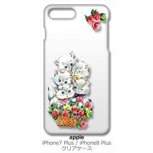 iPhone 8 Plus/iPhone 7 Plus Apple アイフォン クリア ハードケース 猫と花かご レトロ バラ フラワー スマホ ケース スマートフォン カバー カ|ss-link
