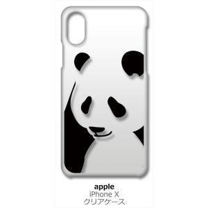 iPhone X / iPhone XS Apple アイフォン クリア ハードケース パンダ シルエット ブラック スマホ ケース スマートフォン カバー カスタ|ss-link