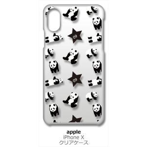 iPhone X / iPhone XS Apple アイフォン クリア ハードケース パンダと星 スター スマホ ケース スマートフォン カバー カスタム ジャケ|ss-link
