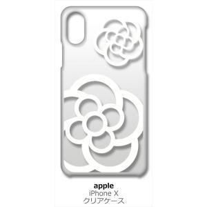 iPhoneX iphone X Apple アイフォン クリア ハードケース カメリア 花柄 (ホワイト) カバー ジャケット スマートフォン スマホケース|ss-link