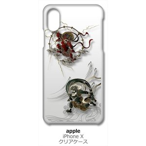iPhoneX iphone X Apple アイフォン クリア ハードケース ip1031 和柄 風神 雷神 トライバル スマホ ケース スマートフォン カバー|ss-link