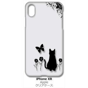 iPhone XR Apple アイフォン iPhoneXR クリア ハードケース 猫 ネコ 花柄 a026 ブラック スマホ ケース スマートフォン カバー カスタ|ss-link