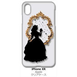 iPhone XR Apple アイフォン iPhoneXR クリア ハードケース 白雪姫(ブラック) スマホ ケース スマートフォン カバー カスタム ジャケッ|ss-link