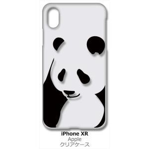 iPhone XR Apple アイフォン iPhoneXR クリア ハードケース パンダ シルエット ブラック スマホ ケース スマートフォン カバー カスタ|ss-link