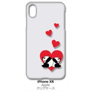 iPhone XR Apple アイフォン iPhoneXR クリア ハードケース 仲良しパンダ(レッド) ハート スマホ ケース スマートフォン カバー カスタ|ss-link