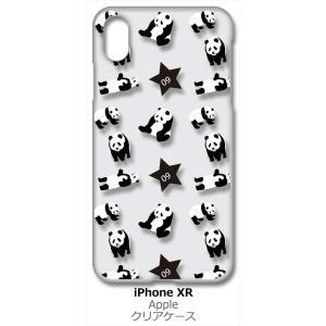 iPhone XR Apple アイフォン iPhoneXR クリア ハードケース パンダと星 スター スマホ ケース スマートフォン カバー カスタム ジャケ|ss-link