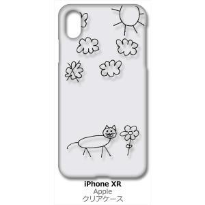 iPhone XR Apple アイフォン iPhoneXR クリア ハードケース 猫 ネコ 落書き 花 スマホ ケース スマートフォン カバー カスタム ジャケ|ss-link