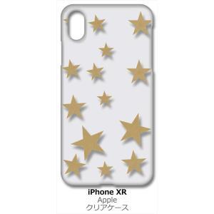 iPhone XR Apple アイフォン iPhoneXR クリア ハードケース 星 スター ベージュ スマホ ケース スマートフォン カバー カスタム ジャケ|ss-link