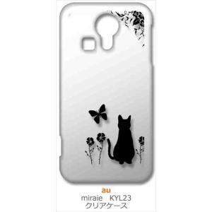 KYL23 miraie ミライエ au クリア ハードケース 猫 ネコ 花柄 a026 ブラック カバー カスタム ジャケット ss-link