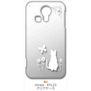KYL23 miraie ミライエ au クリア ハードケース 猫 ネコ 花柄 a026 ホワイト カバー カスタム ジャケット ss-link