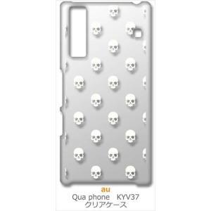 KYV37 Qua phone キュアフォン au クリア ハードケース スカル ドクロ 骸骨 ドット ホワイト スマホ ケース スマートフォン カバー ss-link