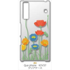 KYV37 Qua phone キュアフォン au クリア ハードケース 花柄 キャロライン風 つぼみ スマホ ケース スマートフォン カバー カスタ ss-link