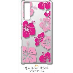 KYV37 Qua phone キュアフォン au クリア ハードケース ハイビスカス フラワー 花柄 y053 スマホ ケース スマートフォン カバー カ|ss-link
