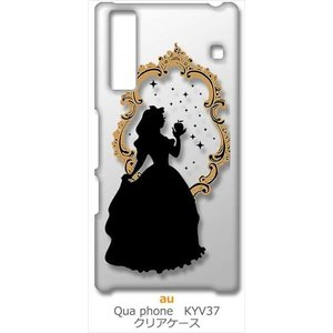 KYV37 Qua phone キュアフォン au クリア ハードケース 白雪姫(ブラック) スマホ ケース スマートフォン カバー カスタム ジャケッ|ss-link