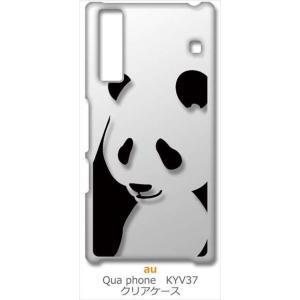KYV37 Qua phone キュアフォン au クリア ハードケース パンダ シルエット ブラック スマホ ケース スマートフォン カバー カスタ|ss-link