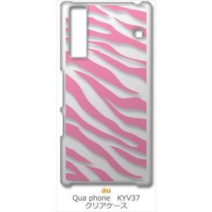 KYV37 Qua phone キュアフォン au クリア ハードケース ゼブラ柄(ピンク)半透明透過 アニマル スマホ ケース スマートフォン カ|ss-link