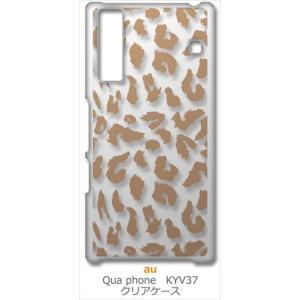 KYV37 Qua phone キュアフォン au クリア ハードケース ヒョウ柄(ブラウン)半透明透過 アニマル 豹 スマホ ケース スマートフォ|ss-link