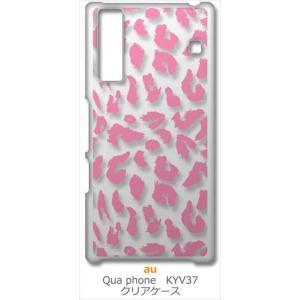 KYV37 Qua phone キュアフォン au クリア ハードケース ヒョウ柄(ピンク)半透明透過 アニマル 豹 スマホ ケース スマートフォン|ss-link