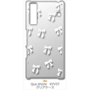 KYV37 Qua phone キュアフォン au クリア ハードケース リボン(ホワイト) スマホ ケース スマートフォン カバー カスタム ジャケッ|ss-link