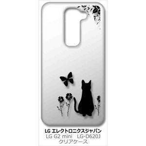 LG G2 mini (LG-D620J) LGエレクトロニクス クリア ハードケース 猫 ネコ 花柄 a026 ブラック カバー カスタム ジャケット|ss-link