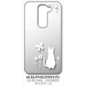 LG G2 mini (LG-D620J) LGエレクトロニクス クリア ハードケース 猫 ネコ 花柄 a026 ホワイト カバー カスタム ジャケット|ss-link
