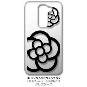 LG G2 mini (LG-D620J) LGエレクトロニクス クリア ハードケース カメリア 花柄 ブラック カバー カスタム ジャケット|ss-link