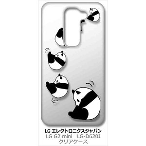 LG G2 mini (LG-D620J) LGエレクトロニクス クリア ハードケース ころころパンダ カバー カスタム ジャケット|ss-link