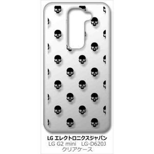LG G2 mini (LG-D620J) LGエレクトロニクス クリア ハードケース スカル ドクロ 骸骨 ドット ブラック カバー カスタム ジャケット|ss-link