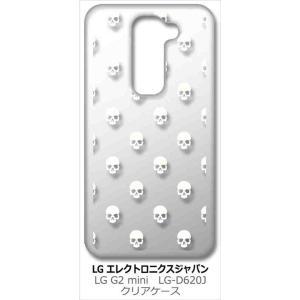 LG G2 mini (LG-D620J) LGエレクトロニクス クリア ハードケース スカル ドクロ 骸骨 ドット ホワイト カバー カスタム ジャケット|ss-link