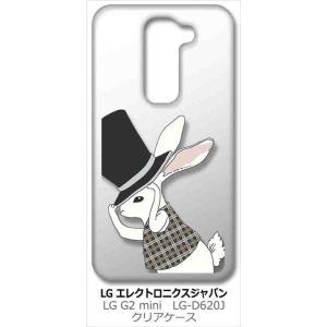 LG G2 mini (LG-D620J) LGエレクトロニクス クリア ハードケース うさぎ ウサギ シルクハット アニマル カバー カスタム ジャケット|ss-link